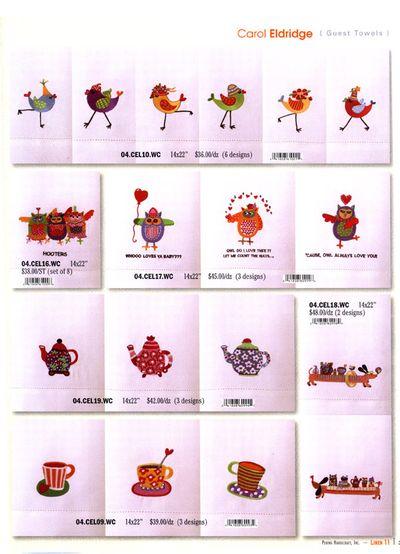 2011 Peking quest towels 1